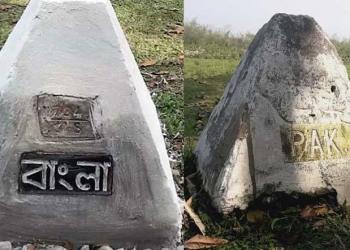 অবশেষে সীমানা পিলার থেকে মুছে গেল পাকিস্তানের নাম